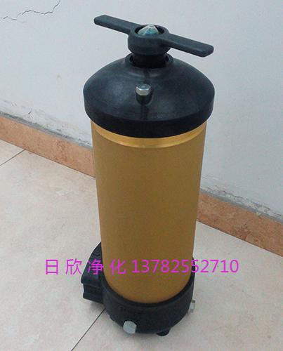 HC8314FKP39Z8314低压过滤器液压油滤油机国产化