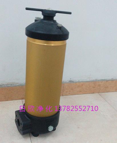 国产化滤油机厂家HC8314FKN39H工业齿轮油日欣净化PALL滤芯