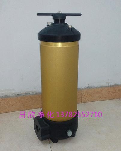 国产化滤芯PALL工业齿轮油HH8314F40++XBR24DC日欣净化