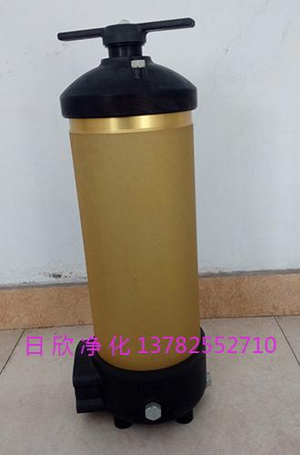 液压油国产化HC8314FKP39Z净化8314低压过滤器