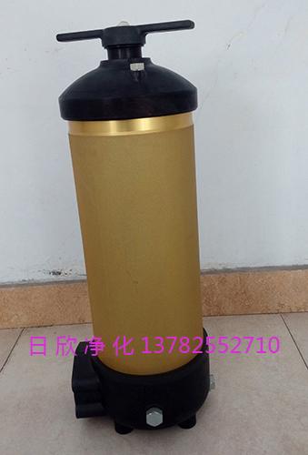 HH8314F40++XB1液压油高质量净化滤芯PALL