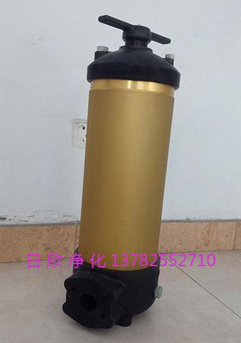 国产化润滑油滤芯PALLHH8314F40KNUBR24DC日欣净化滤油机厂家