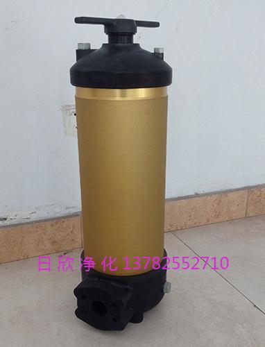 滤油机厂家滤芯PALLHC8314FKP16Z滤芯工业齿轮油国产化