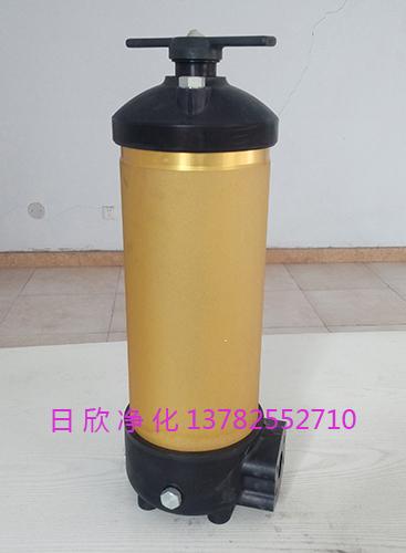 过滤器滤油机厂家增强HC8314FKP16H润滑油PALL过滤器