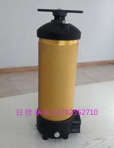 HC8314FKP16H替代过滤器PALL润滑油过滤