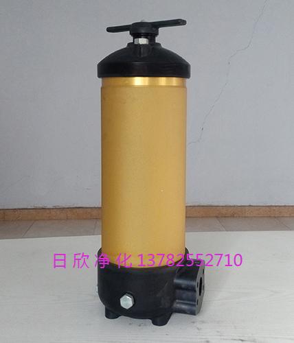 滤油机厂家PALL过滤器润滑油HH8314F40**XBR24DC日欣净化实用