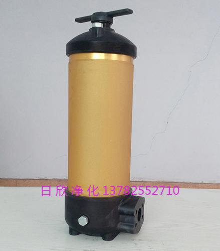 润滑油8314滤芯净化替代HC8314FKP16Z