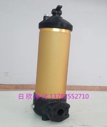 HH8314F40**XBR24DC滤油机汽轮机油优质过滤器PALL