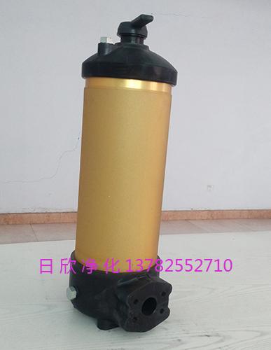 净化设备高级过滤器PALL滤油机厂家润滑油HH8314F40KNUBR24DC