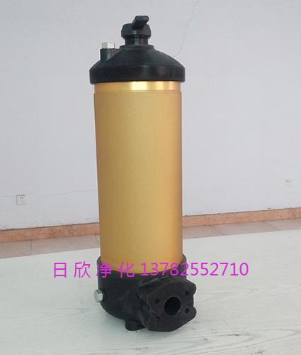 液压油HC8314FKN39H耐用净化设备滤芯PALL