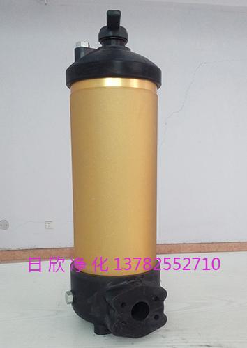 国产化日欣净化8314工业齿轮油HH8314F40KNUBR24DC