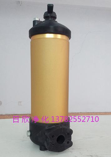 HH8314F40++XBR24DC油过滤替代滤芯PALL机油