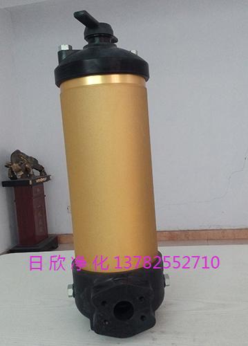 滤芯国产化液压油过滤器PALLHH8314F40KNUBR24DC