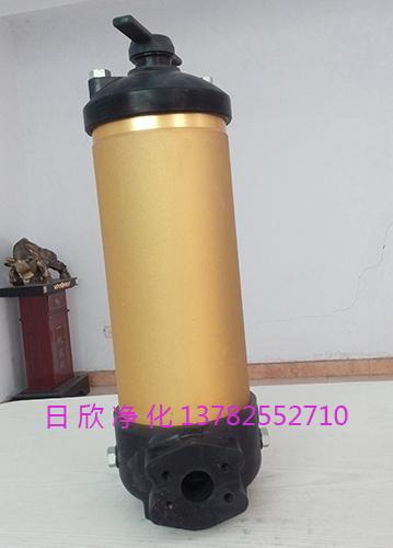 HH8314F40KNUBR24DC高档滤油机厂家润滑油过滤器PALL