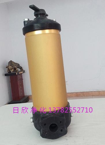 替代HH8314F40++XBR24DC8314滤芯抗磨液压油