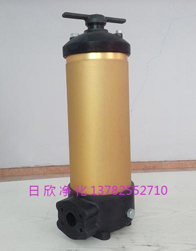 汽轮机油不锈钢日欣净化PALL过滤器滤油机厂家HH8314F40**XBR24DC