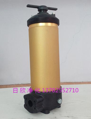 HH8314F40++XBR24DCPALL过滤器滤油机厂家润滑油日欣净化高档