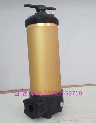 替代PALL滤芯液压油HH8314F40**XBR24DC