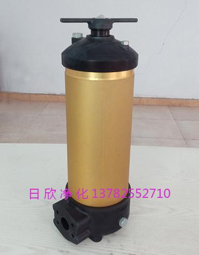 滤油机厂家PALL滤芯HH8314F40++XB1机油日欣净化高级