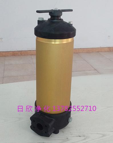 国产化PALL滤芯滤油机厂家HC8314FKN39H日欣净化工业齿轮油