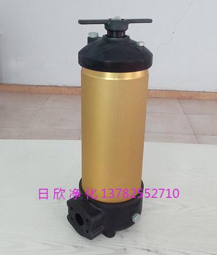 8314滤芯HH8314F40KNUBR24DC过滤替代抗磨液压油