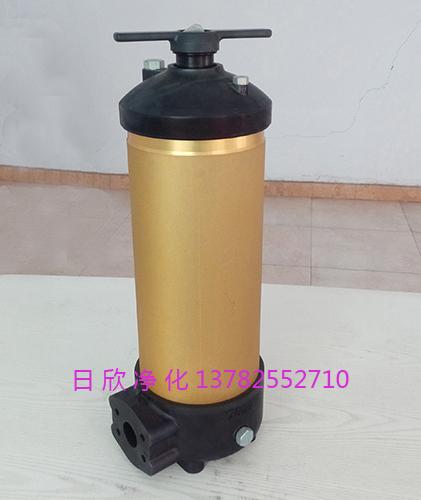 液压油8314滤芯HH8314F40**XBR24DC日欣净化替代
