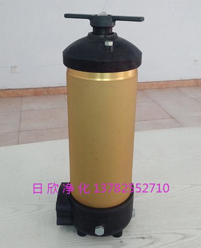 滤油机厂家替代齿轮油HC8314FKP16ZPALL滤芯