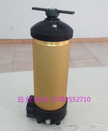PALL过滤器HC8314FKN39H替代滤油机齿轮油