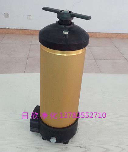 抗磨液压油替代滤油机厂家日欣净化PALL滤芯HC8314FKP39Z