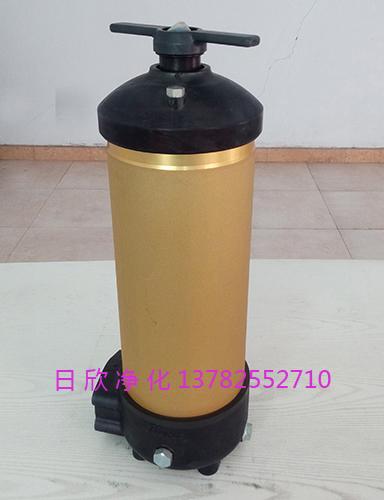 替代HH8314F40++XBR24DC8314滤芯工业齿轮油过滤