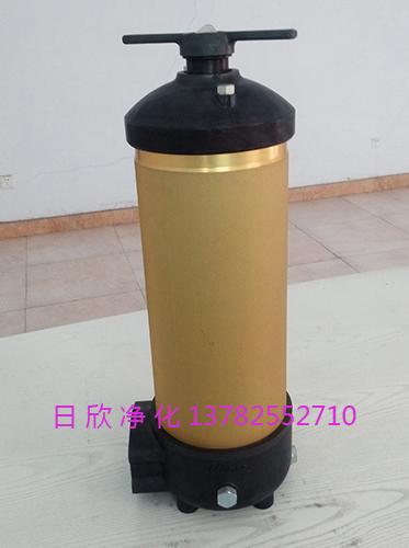 实用PALL过滤器滤芯HH8314F40++XBR24DC机油