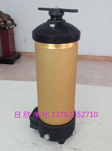齿轮油HC8314FKP16Z国产化过滤器PALL净化设备