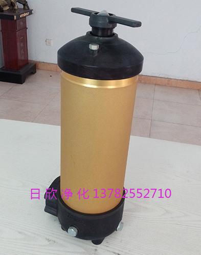 替代润滑油HC8314FKP16HPALL过滤器日欣净化