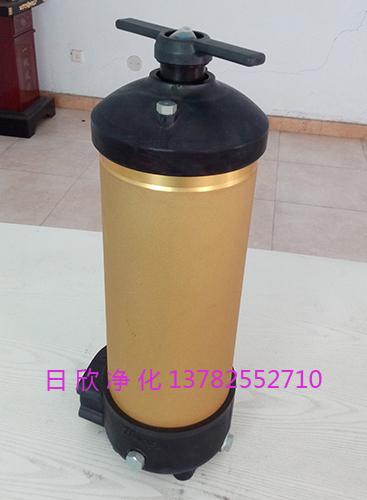 PALL滤芯润滑油HH8314F40++XBR24DC增强滤油机厂家日欣净化