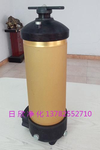 替代PALL过滤器液压油净化设备HH8314F40++XB1