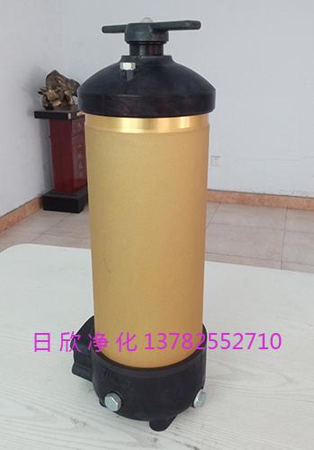 机油日欣净化滤芯PALL滤油机厂家高档HC8314FKN39H
