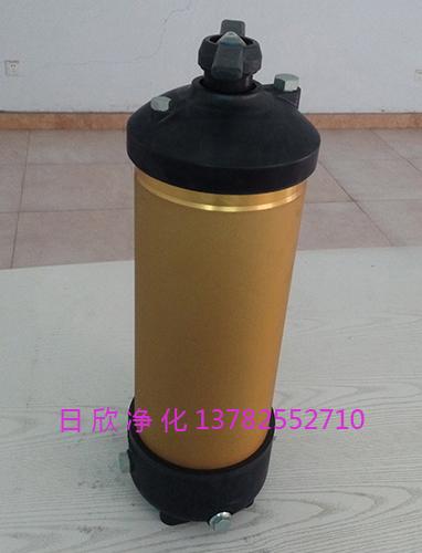 高品质滤芯PALLHH8314F40++XB1日欣净化滤油机厂家液压油