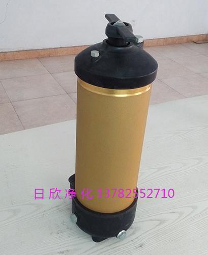 替代HC8314FKP16Z日欣净化PALL滤芯抗磨液压油