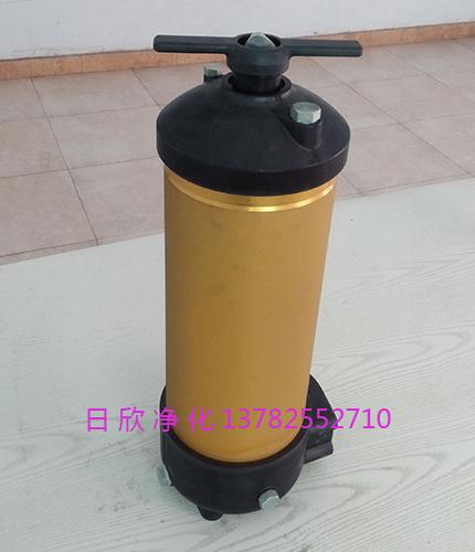 净化设备实用滤油机厂家HC8314FKN39HPALL滤芯润滑油