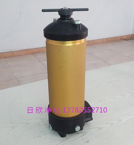 替代HC8314FKP16Z滤油机厂家PALL滤芯齿轮油
