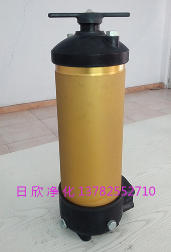 HH8314F40++XBR24DC齿轮油滤油机厂家滤芯PALL优质