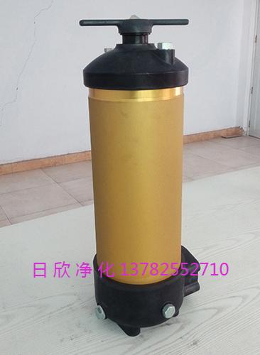 滤油机厂家润滑油HC8314FKN39HPALL滤芯净化设备实用