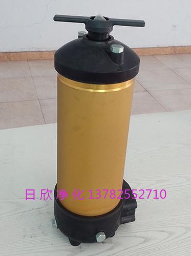 润滑油PALL滤芯HC8314FKP16Z替代