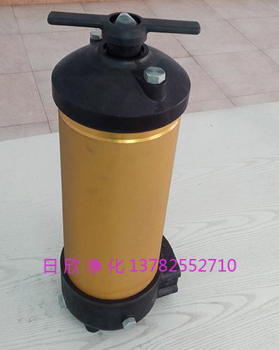 HC8314FKP39Z机油过滤器PALL过滤替代