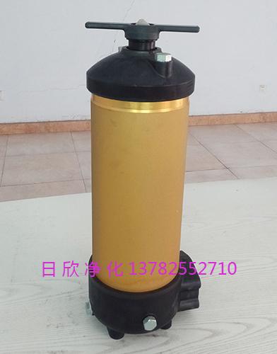 过滤器PALL替代HC8314FKN39H净化工业齿轮油
