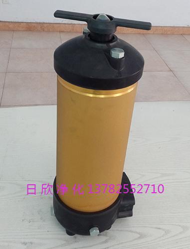 国产化HC8314FKN39H过滤器PALL过滤器液压油