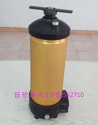 油过滤替代滤芯PALL机油HH8314F40++XBR24DC