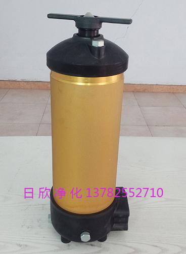 液压油净化设备替代HH8314F40++XB1PALL过滤器