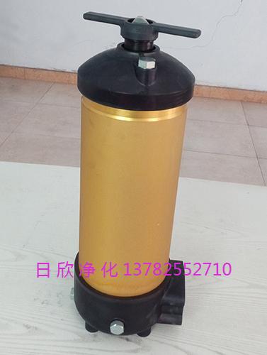 过滤器PALL抗磨液压油HC8314FKP39Z替代滤油机