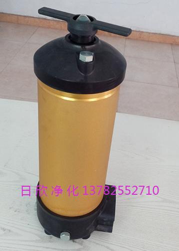 滤油机厂家HH8314F40++XB1高档汽轮机油PALL滤芯日欣净化
